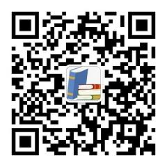 太原家教老师群—微信服务群